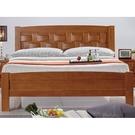 床架 床台 SB-519-2 編織6尺柚木雙人床 (不含床墊) 【大眾家居舘】