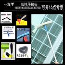 電動清潔刷定制熱賣高樓加厚國標鋁合金伸縮桿加長拼接桿擦玻璃外墻清潔刷MKS 維科特