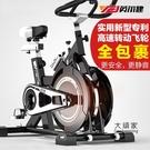 動感單車 家用超靜音動感單車有氧運動健身車室內健身器材腳踏車運動自行車T 2色