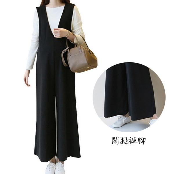 兩件式純色內搭衣搭大V領連身褲孕婦褲裝 黑【CTH820207】孕味十足 孕婦裝