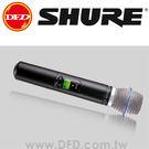 美國 舒爾 SHURE Beta 87C麥克風 配備SLX2手持式發射機 公司貨
