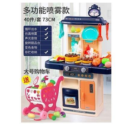 兒童廚房玩具女孩過家家套裝女童煮飯做飯寶寶迷你仿真廚具3-6歲4 - 古梵希