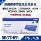 BROTHER TN-3428(TN-8...