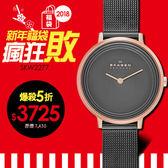 SKAGEN 北歐超薄時尚設計腕錶 30mm 丹麥 簡約設計 女錶 SKW2277 現貨+排單!