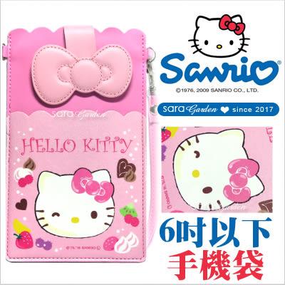 正版 三麗鷗 Sanrio 手機袋 Hello Kitty 美樂蒂 KikiLala 雙子星 手機包 收納袋 收納包 掛繩