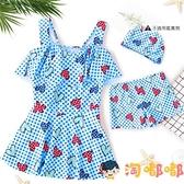兒童泳衣女童泳裝裙式分體可愛學生游泳衣【淘嘟嘟】