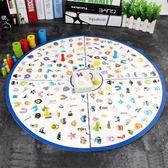 益智玩具 兒童提高觀察力專注力反應力早教桌游3-5-6-7歲親子互動益智玩具  酷動3Cigo