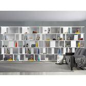 書櫃 SB-374-A 海爾斯13.2尺白色造型書櫃 【大眾家居舘】