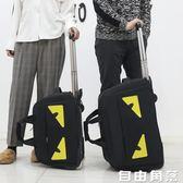 拉桿包男女輕便大容量行李包防水帶輪可折疊短途旅行包手提旅行袋 自由角落