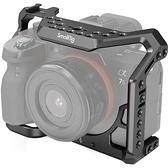 【南紡購物中心】SmallRig 2999 相機專用兔籠 for A7S3
