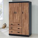 【森可家居】雙色積層4X7尺衣櫥10SB612-2 衣櫃 工業風 MIT 台灣製造