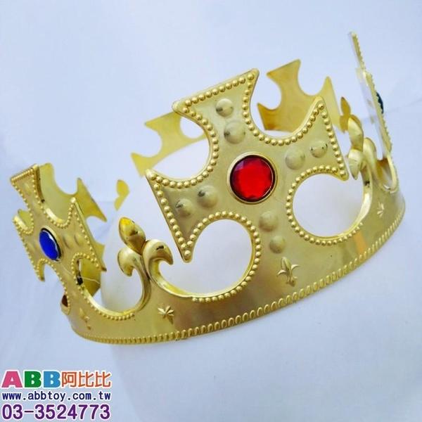 A0007_國王皇冠#面具面罩眼罩眼鏡帽帽子臉彩假髮髮圈髮夾變裝派對