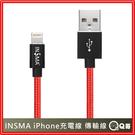INSMA iPhone充電線 Lightning [P02] 傳輸線 充電線 iPhone iPad Airpods