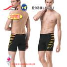 台灣製 聖手 SAIN SOU 加大尺碼 五分泳褲 A53811 5L ;泡湯戲水專用