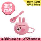 (預)卡娜赫拉的小動物暖暖杯-粉紅兔兔-...