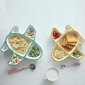 寶寶餐盤兒童餐具陶瓷創意卡通碟子盤子碗可愛家用分格盤 居享優品