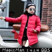【現貨】童裝 羽绒衣中大童外套(灰色/150)WAL00868★ Magicman ★