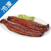 台灣蒲燒鰻160G±5%/包【愛買冷凍】