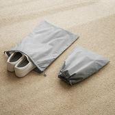 懶角落 旅行鞋袋收納袋套裝鞋子壓縮防塵袋束口整理袋2個裝66165