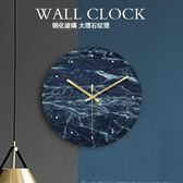 大理石紋掛鐘客廳鐘表家用時鐘個性創意時尚現代簡約大氣藝術