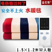 條紋雙人電熱毯安全調溫家用水暖毯恒溫不上火水電褥子  【快速出貨】