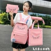帆布後背包小清新時尚韓版旅行校園背包男帆布初中後背包可愛中小學生書包女 艾家