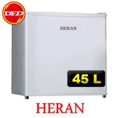 HERAN 禾聯 HRE-0511 電冰箱 45L 單門式冰箱 晶鑽銀 ※運費另計(需加購)