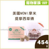 寵物家族-美國MOMI摩米提摩西草磚454g