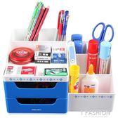 得力筆筒多功能辦公用品桌面收納盒 韓國創意學生文具筆座架·ifashion
