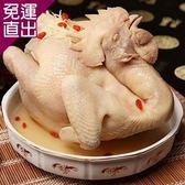 元進莊 醉雞(1.7kg/隻)(全隻禮盒)【免運直出】