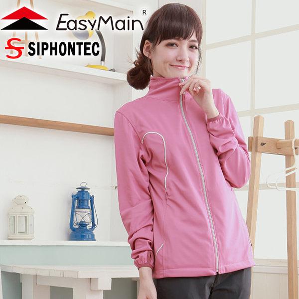EasyMain 衣力美 C1536-67葡萄紫 女永久防曬排汗外套 ★買就送抗UV口罩★
