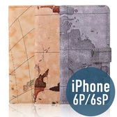iPhone 6P / 6s Plus 地圖紋 皮套 側翻皮套 支架 插卡 保護套 手機套 手機殼 保護殼