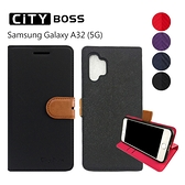 CITY BOSS 撞色混搭 十字紋/斜紋 Samsung Galaxy A32 (5G) 手機套 磁扣皮套/保護套