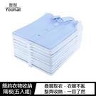 【愛瘋潮】簡約衣物收納隔板 襯衫收納