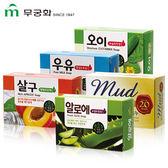 韓國 MKH 無瓊花 保濕美肌皂/SPA放鬆泥皂 100g 身體皂【BG Shop】5款供選
