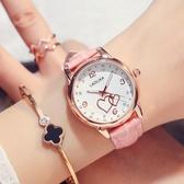 七夕情人節禮物可愛時尚夜光手錶皮帶錶防水女士手錶女高中學生   LannaS