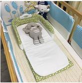 兒童護理台新生兒嬰兒床床中床睡籃多功能便攜式寶寶小床bb旅行可折疊床上床igo 曼莎時尚