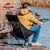 釣魚椅 戶外便攜折疊椅子靠背釣魚椅輕便露營沙灘椅休閒寫生月亮椅 【2021特惠】