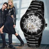 Kenneth Cole 經典熱銷帥氣流線型全鏤空黑鋼機械錶x43mm IKC9343 公司貨|名人鐘錶高雄門市