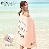 毛巾 范德安速干浴巾 游泳速干沙灘巾 時尚運動健身溫泉旅行毛巾吸水巾 母親節禮物