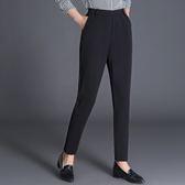 中大尺碼~高腰休閒長褲(L~5XL)