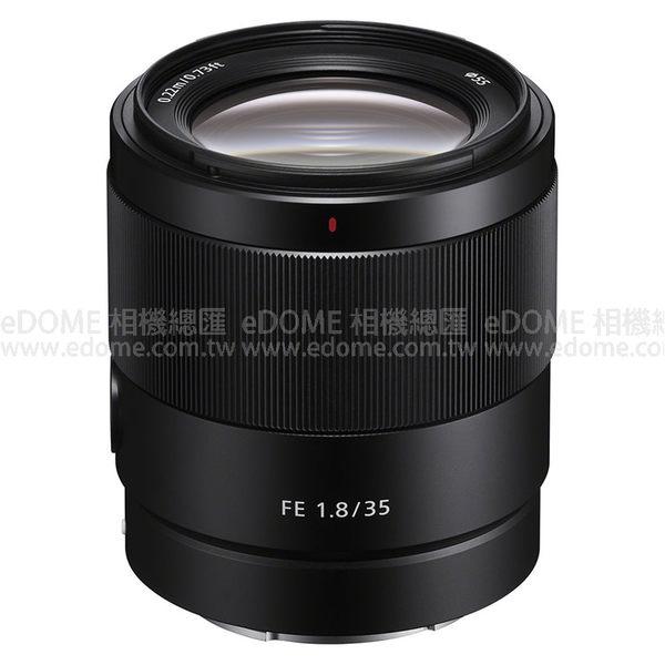 SONY FE 35mm F1.8 (24期0利率 免運 索尼公司貨 SEL35F18F) 全片幅 E接環 大光圈人像鏡 防塵防滴