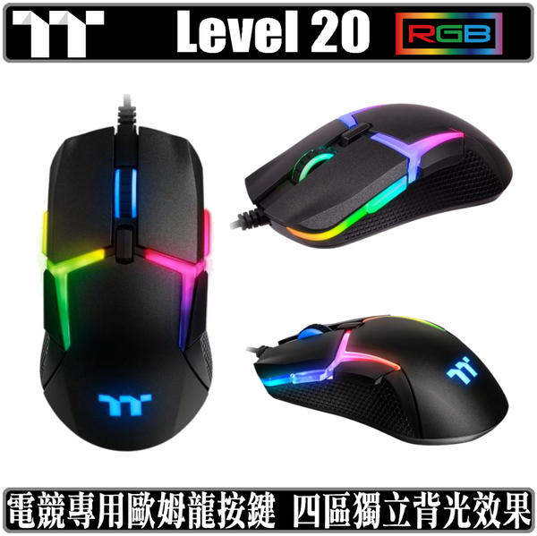 [地瓜球@] 曜越 TT thermaltake Level 20 RGB 電競 滑鼠