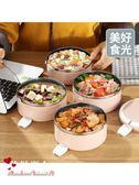 不銹鋼飯盒保溫分格成人可愛便當盒學生日式多層餐盒 全店88折特惠