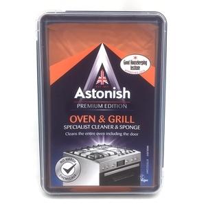 英國Astonish 頂級廚房萬用去污霸500g