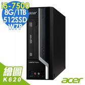 【買任2台送螢幕】Acer電腦 VX2640G i5-7500/8G/1T+512SSD/K620/Win7 Pro 商用電腦