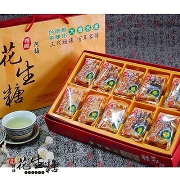 【南紡購物中心】【進福。阿梅】大灣名產花生糖 精緻包裝花生糖禮盒-中(20入/盒,共一盒)免運
