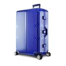 Arowana 星漾國度29吋PC鋁框避震輪旅行箱(藍色)650867