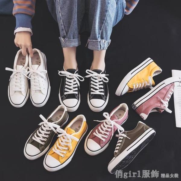 平底鞋 帆布鞋女學生2020年新款秋季韓版百搭小白布鞋ins黑色板鞋 開春特惠