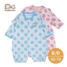 兩用寶寶連身衣  嬰兒服 新生兒服 純棉 兔裝 包屁衣 造型服  媽媽寶寶 童裝 (60-70)【GD0047】